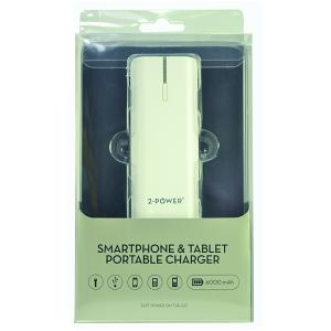 Droid X Portable Charger