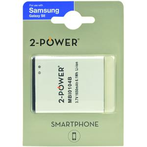 Galaxy SII Battery (1 Cells)